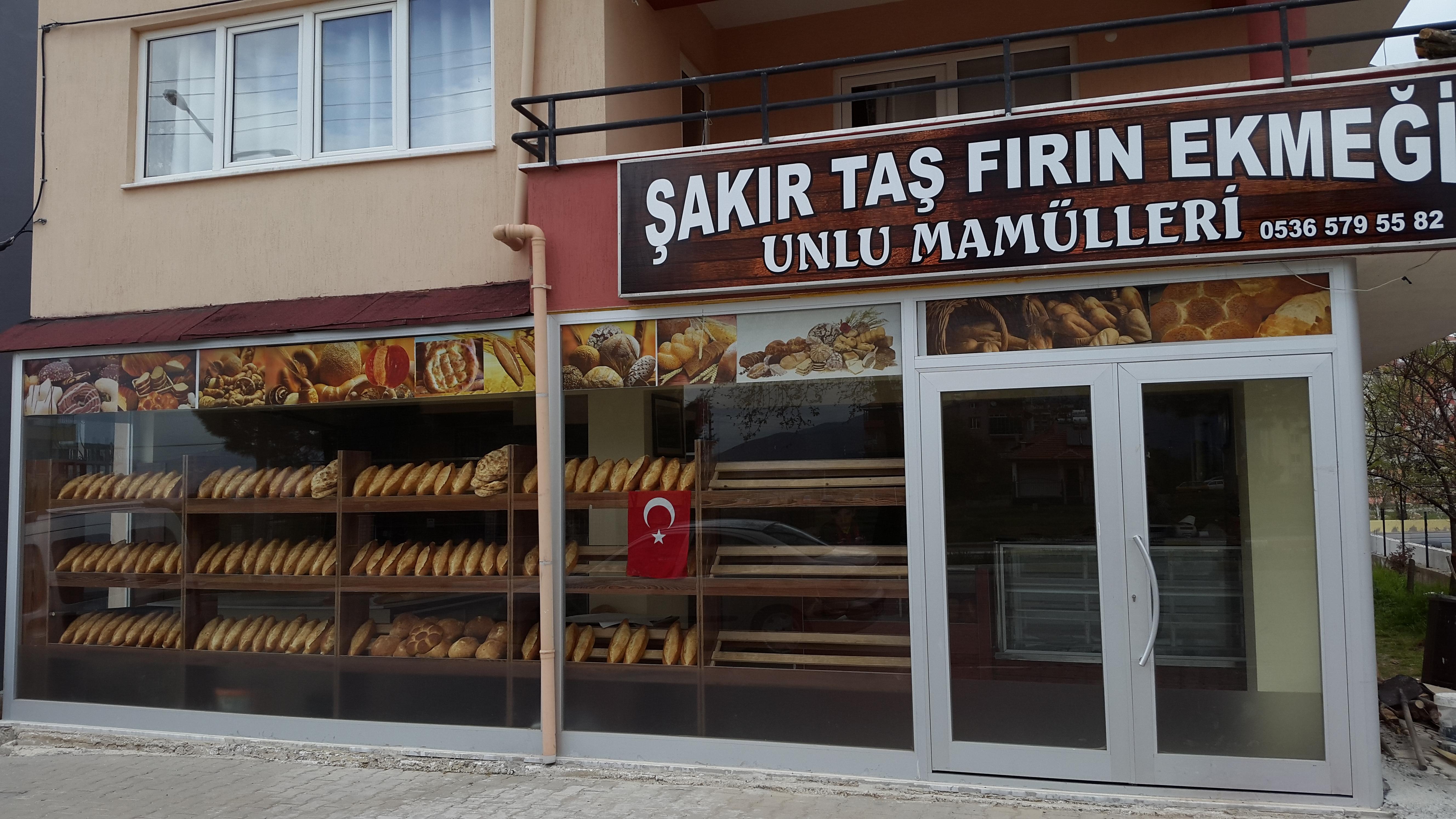 Tasfirin.org